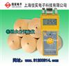 FD-G1卷纸水分仪,牛皮纸水分测定仪