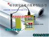 SK-100【五一巨献】蜡纸水分测量仪、纸张水分检测仪、纸张水分仪