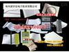 SK-100手工纸水分测量仪、卫生纸水分检测仪、纸张水分仪