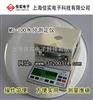 MS-100粉料水分仪,固体化工水分测量仪