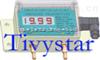TV310TV310两线制工业级气体微差压压力传感器