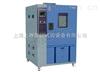 单点式高低温试验箱