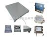 电子磅秤/称价格,100吨120吨地磅秤价格,青岛磅秤厂家