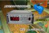 SH-8B在线烟草水分测定仪,近红外烟丝水分仪