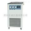 DLSB-ZC抽真空低温循环泵DLSB-ZC