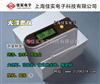 HYD-09纸张光泽度仪,光亮度仪