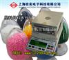 MS-100塑料母料水分仪,颗粒粉末水分测定仪