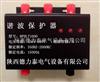 谐波保护器hpd1000-lt=ELECONHPD1000LT
