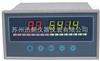 SPB-XSL16/A-SV1迅鹏SPB-XSL16/A-SV1温度巡检仪
