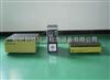 振动检测机,杭州振动检测机