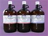 1,4-二乙酰氧基-2-甲基萘