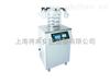 Scientz -18SN价格,液晶显示型立式冷冻干燥机