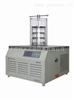 LGJ-10C价格,真空冷冻干燥机