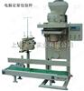 SG5公斤-50公斤大米定量包装秤直销