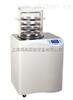 LGJ-25C价格,普通型冷冻干燥机