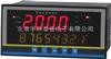 YK-98A带温压补偿流量积算仪-温压补偿流量积算控制仪-数显流量显示表