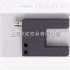 -易福门叉式和角型光电传感器/IFM传感器型号