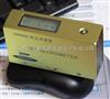 SMN60光泽度仪