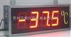 苏州迅鹏SPB-DP/SZ-T大屏显示器