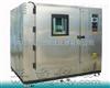 高空低气压测试箱