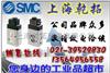 LEFS25AB-100-R36N1SMC新型电动执行器的特点,SMC电磁阀
