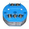 热电偶温度变送器SBWR-2260