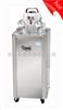 SHB-B88厂家热销三抽头循环水真空泵SHB-B88