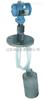 平衡罩式液位變送器