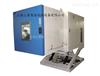 振动温度复合试验箱