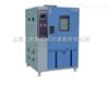 高低温试验箱专业生产厂家