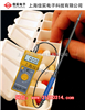 FD-B2医药散剂水分仪,冲剂水分测定仪