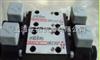 -意大利ATOS标准电磁换向阀/DKI-1612