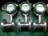 涡轮流量计  涡轮流量计厂家  江苏液体涡轮流量计