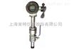 KEF型电磁流量计(插入式)--上海肯特