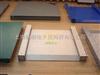 SCS<br>1000kg小地磅(1.2*1.2)不锈钢超低单层小地磅