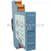 XP1504E热电阻温度变送器
