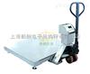 SCS1500kg小地磅(1*1.2)可用叉车移动单层小地磅