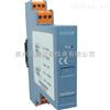 苏州迅鹏XP1505E电位器变送隔离器
