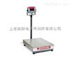 TCSTCS-移动台秤,电子平台秤配高精度传感器k