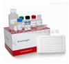 磺胺二甲基嘧啶检测试纸条