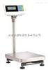 XDCSXDCS-3系列烧焊电子台秤