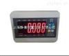 XK3190-V7EXK3190-V7E称重仪表
