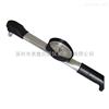 温州山度(SUNDOO) SDB-10表盘式扭力扳手(10N.m)