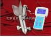 DP/LSH10-1A手持式超声波多普勒流速仪/多普勒流速仪/流速仪