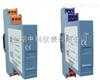 MSC304E热电阻温变隔离器