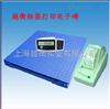 庆阳电子地磅厂家/汽车地磅价格/80t地磅专业维修