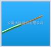 辐照交联聚乙烯绝缘电缆(电线)