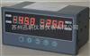 苏州迅鹏推荐高质量产品SPB-XSD/A-S多通道数显表