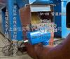 SH-8B下料口在线水分仪,饲料在线水分仪,非接触式测量