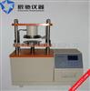 HSD-A紙張環壓強度試驗儀